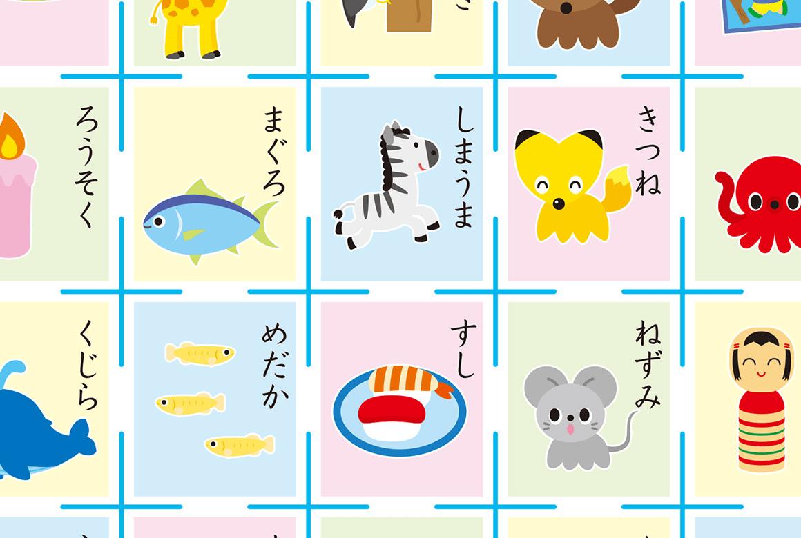 知育プリントダウンロード   Honda Kids(キッズ)